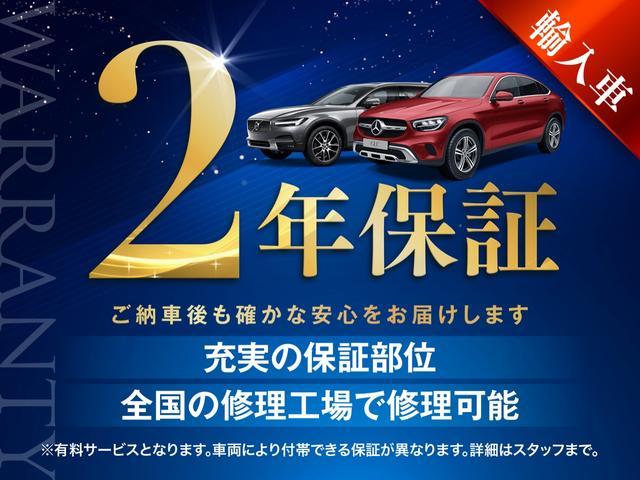 「BMW」「X5」「SUV・クロカン」「千葉県」の中古車47
