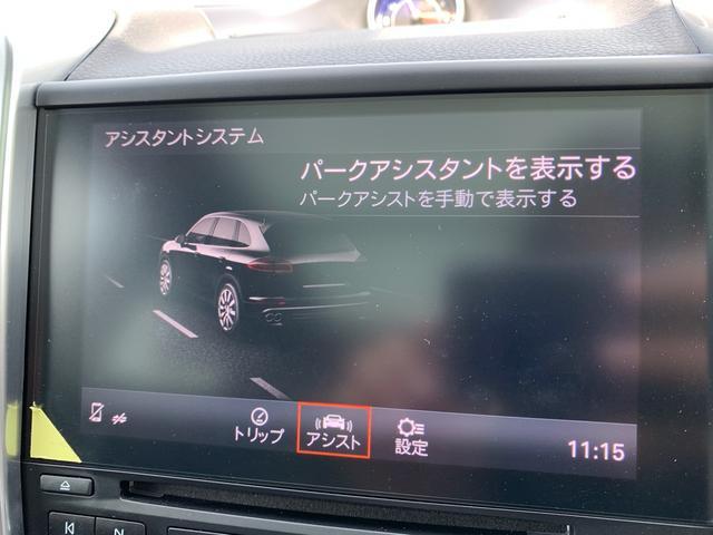 「ポルシェ」「カイエン」「SUV・クロカン」「千葉県」の中古車28