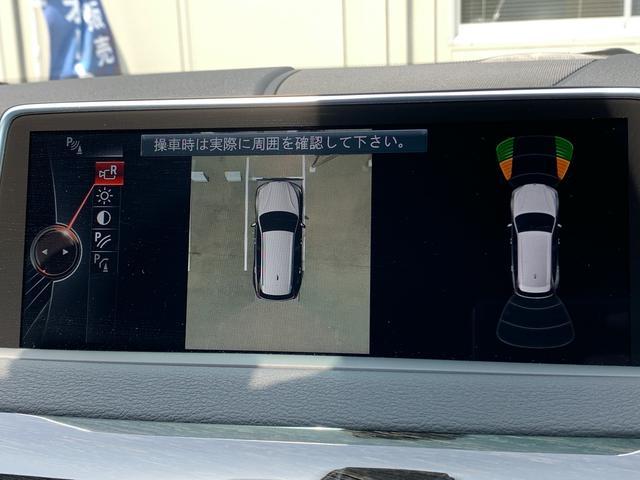 「BMW」「X5」「SUV・クロカン」「千葉県」の中古車28