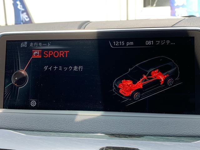「BMW」「X5」「SUV・クロカン」「千葉県」の中古車30