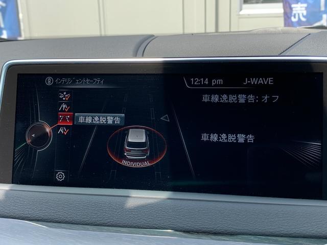 「BMW」「X5」「SUV・クロカン」「千葉県」の中古車34
