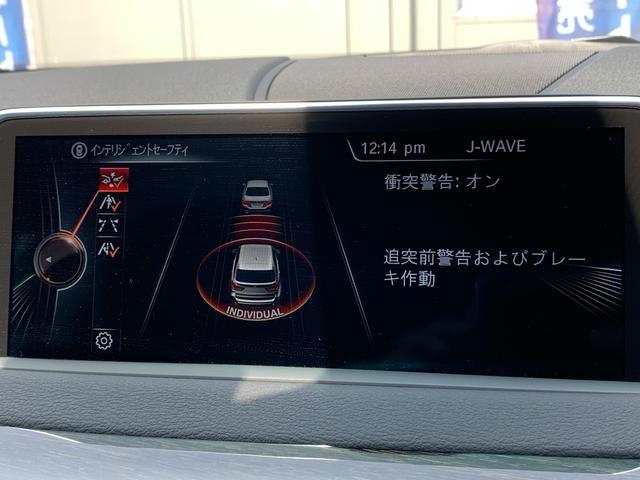 「BMW」「X5」「SUV・クロカン」「千葉県」の中古車35