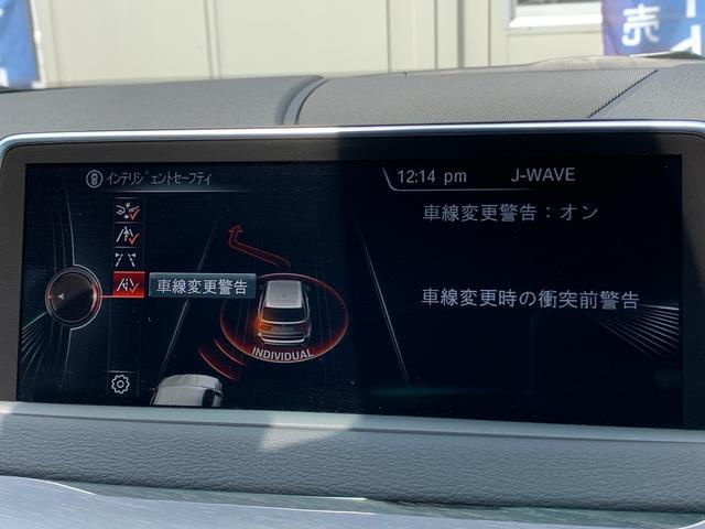 「BMW」「X5」「SUV・クロカン」「千葉県」の中古車36