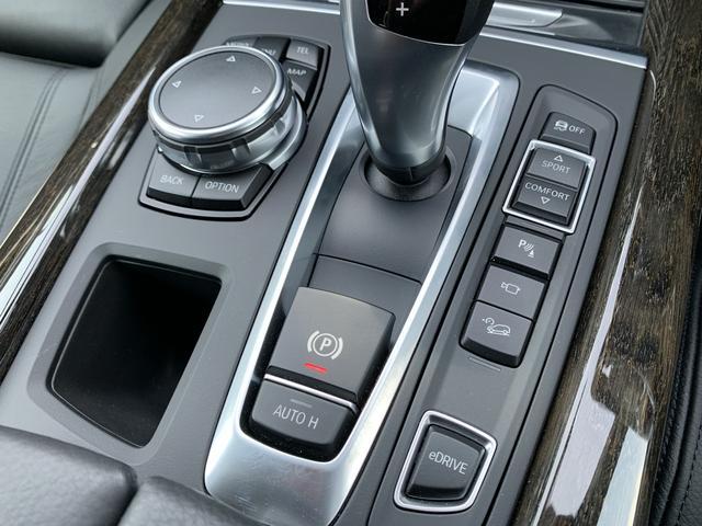 「BMW」「X5」「SUV・クロカン」「千葉県」の中古車38