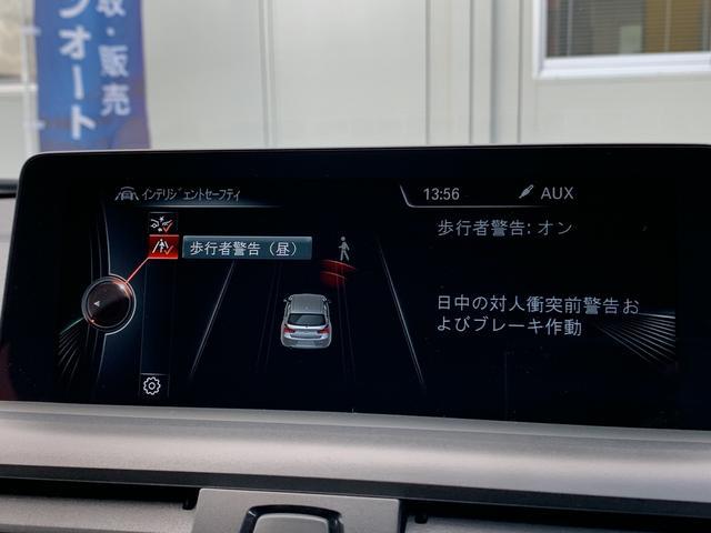 「BMW」「1シリーズ」「コンパクトカー」「千葉県」の中古車33