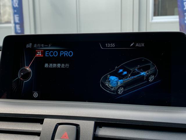「BMW」「1シリーズ」「コンパクトカー」「千葉県」の中古車35