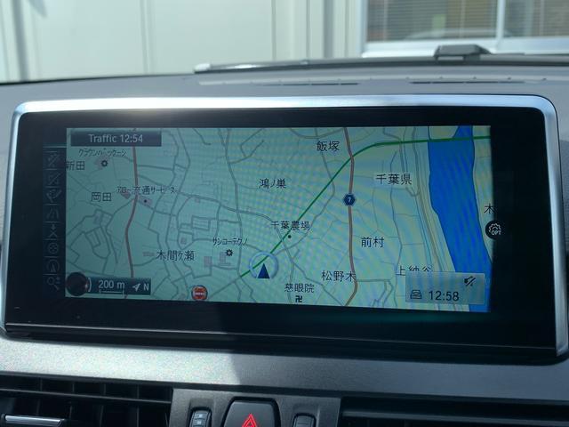 「BMW」「2シリーズ」「コンパクトカー」「千葉県」の中古車21