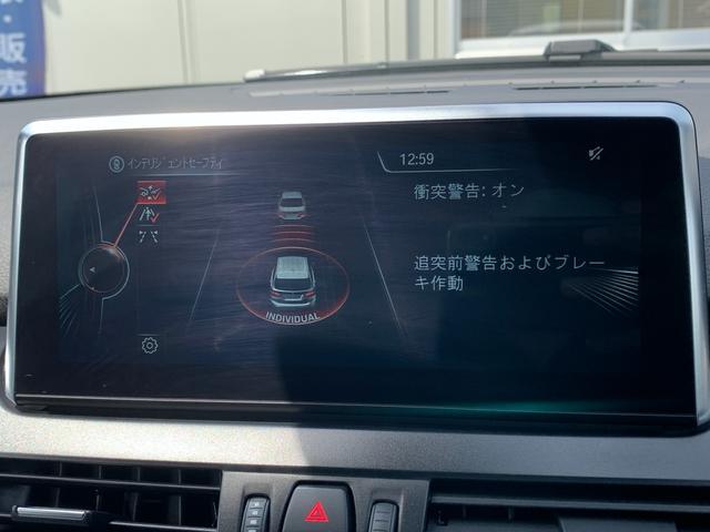 「BMW」「2シリーズ」「コンパクトカー」「千葉県」の中古車23
