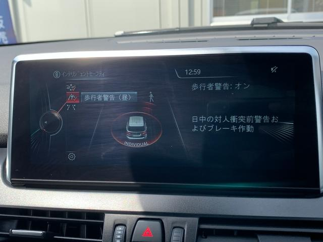 「BMW」「2シリーズ」「コンパクトカー」「千葉県」の中古車24