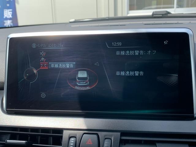 「BMW」「2シリーズ」「コンパクトカー」「千葉県」の中古車25