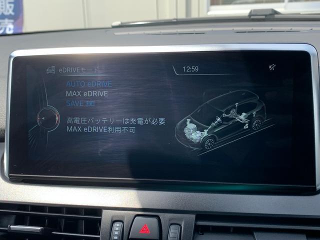 「BMW」「2シリーズ」「コンパクトカー」「千葉県」の中古車26