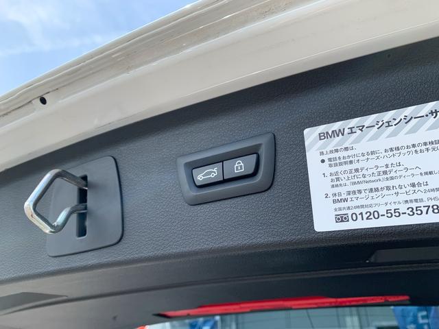 「BMW」「2シリーズ」「コンパクトカー」「千葉県」の中古車35