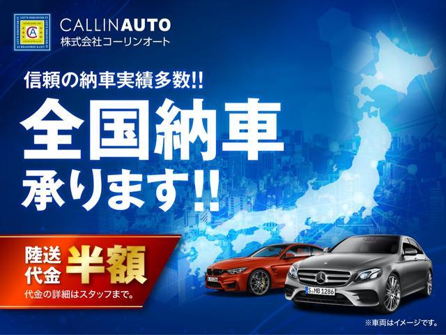 「BMW」「2シリーズ」「コンパクトカー」「千葉県」の中古車38