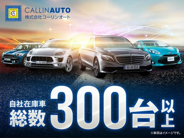 「BMW」「2シリーズ」「コンパクトカー」「千葉県」の中古車42