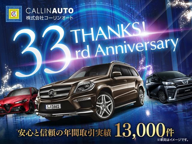 「BMW」「2シリーズ」「コンパクトカー」「千葉県」の中古車43