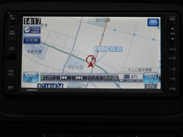「フォルクスワーゲン」「VW ゴルフヴァリアント」「ステーションワゴン」「埼玉県」の中古車32