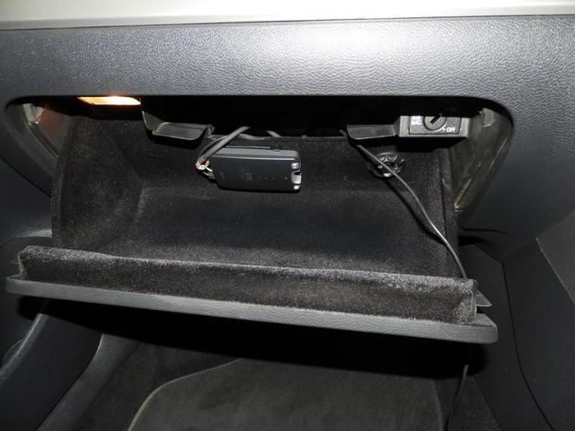「フォルクスワーゲン」「VW ゴルフヴァリアント」「ステーションワゴン」「埼玉県」の中古車36