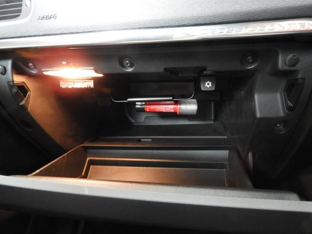 「ボルボ」「ボルボ V40」「ステーションワゴン」「埼玉県」の中古車34