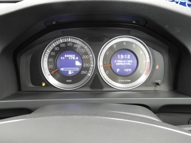 「ボルボ」「ボルボ V60」「ステーションワゴン」「埼玉県」の中古車26