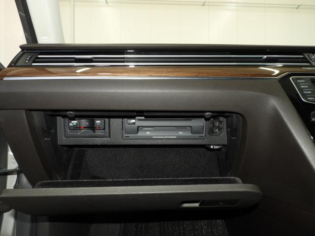 「フォルクスワーゲン」「VW パサートヴァリアント」「ステーションワゴン」「埼玉県」の中古車22