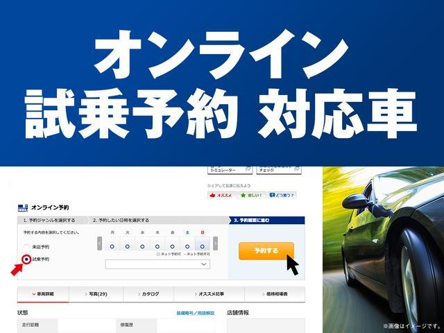 「トヨタ」「プリウス」「セダン」「埼玉県」の中古車79