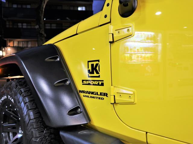 「その他」「クライスラージープ ラングラーアンリミテッド」「SUV・クロカン」「東京都」の中古車32