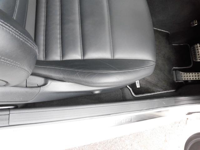 C63 AMGクーペ エディション507 ワンオーナー 右H(7枚目)