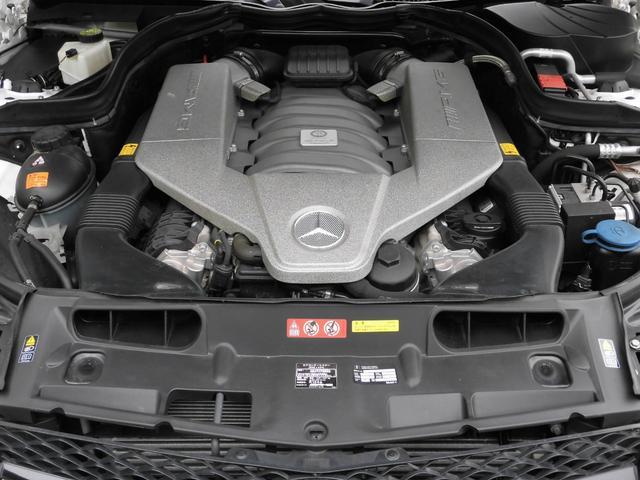C63 AMGクーペ エディション507 ワンオーナー 右H(17枚目)