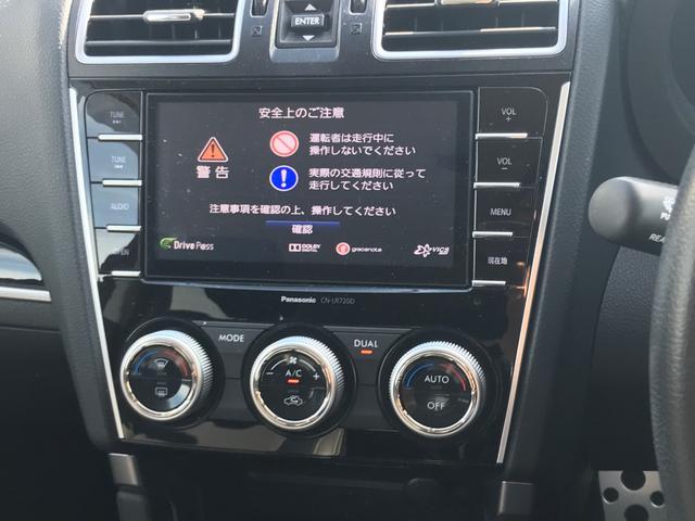 「スバル」「フォレスター」「SUV・クロカン」「埼玉県」の中古車30