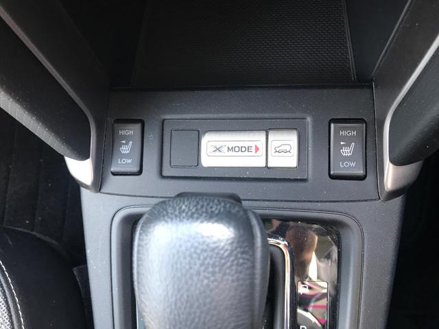 「スバル」「フォレスター」「SUV・クロカン」「埼玉県」の中古車41