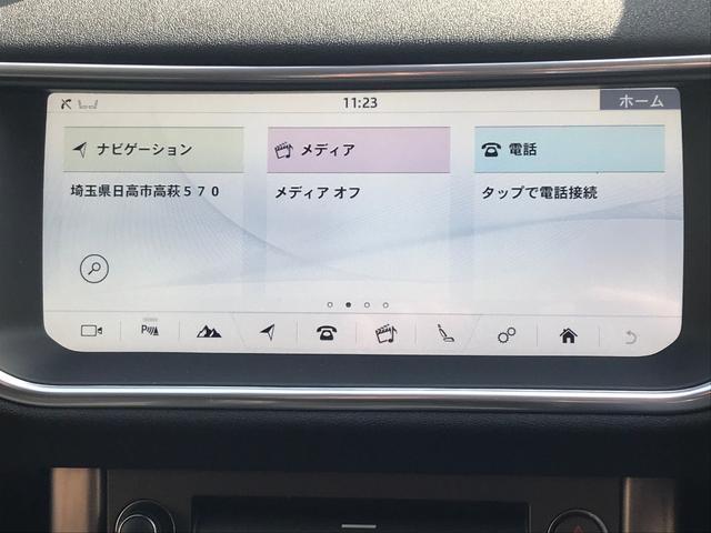 「ランドローバー」「レンジローバーイヴォーク」「SUV・クロカン」「埼玉県」の中古車33
