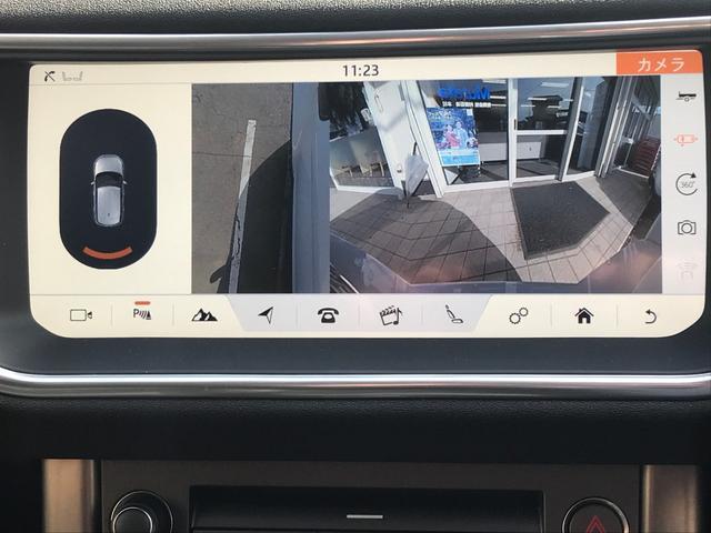 「ランドローバー」「レンジローバーイヴォーク」「SUV・クロカン」「埼玉県」の中古車36