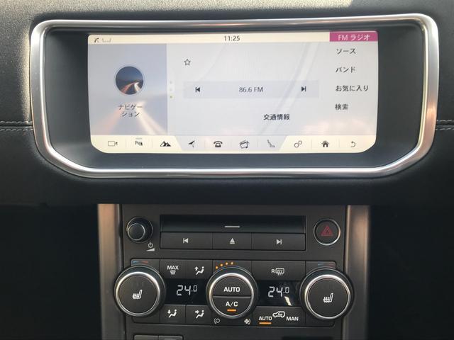 「ランドローバー」「レンジローバーイヴォーク」「SUV・クロカン」「埼玉県」の中古車43