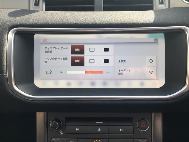 「ランドローバー」「レンジローバーイヴォーク」「SUV・クロカン」「埼玉県」の中古車45