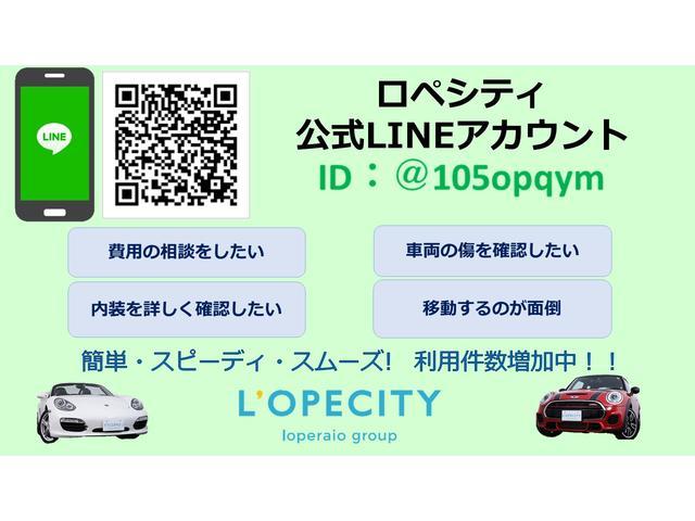 「BMW」「BMW」「オープンカー」「埼玉県」の中古車2