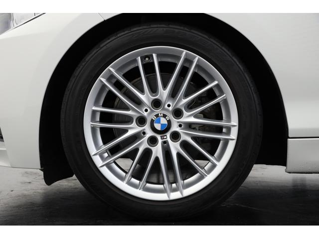 「BMW」「BMW」「オープンカー」「埼玉県」の中古車4