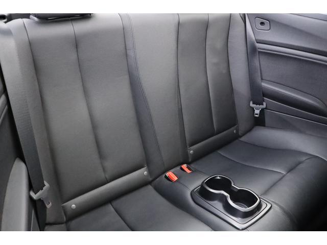 「BMW」「BMW」「オープンカー」「埼玉県」の中古車8