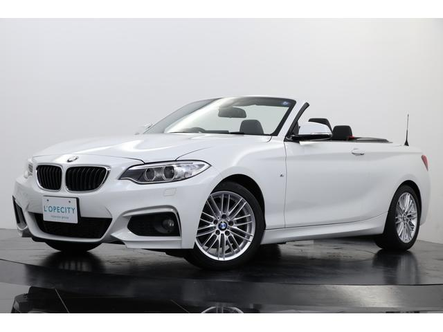 「BMW」「BMW」「オープンカー」「埼玉県」の中古車15