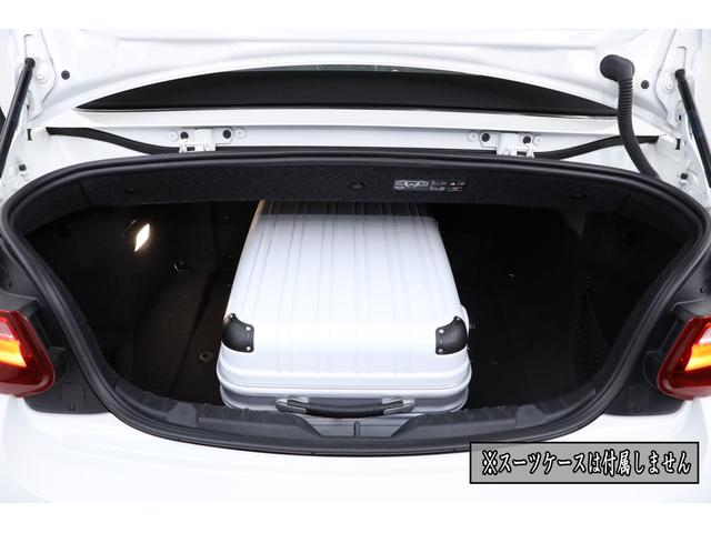 「BMW」「BMW」「オープンカー」「埼玉県」の中古車20