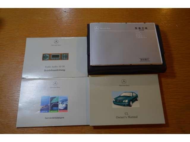 CL500 左ハンドル 記録簿 サンルーフ Bカメラ ETC(17枚目)