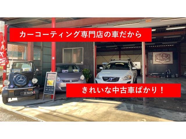 「トヨタ」「カローラフィールダー」「ステーションワゴン」「神奈川県」の中古車11