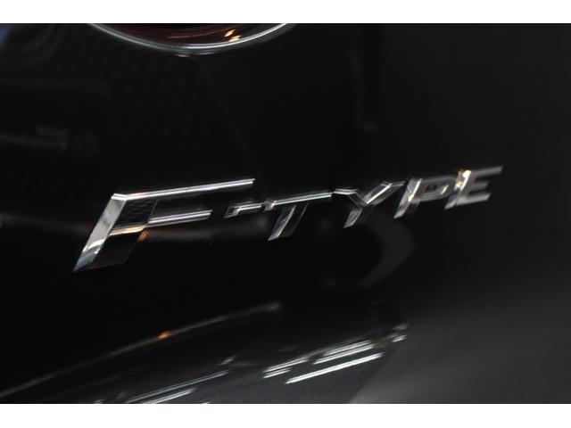 「ジャガー」「ジャガー Fタイプ」「オープンカー」「東京都」の中古車29