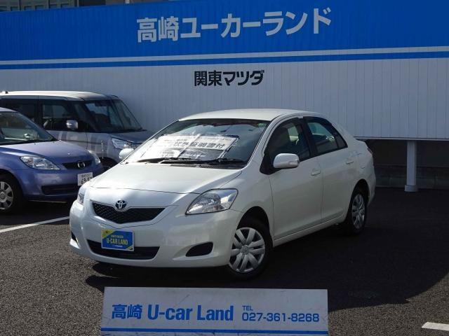 トヨタ 1.3 X CVT 下取り車