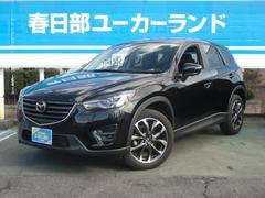 CX−5XD Lパッケージ 2WD マツコネナビ BOSE 19AW