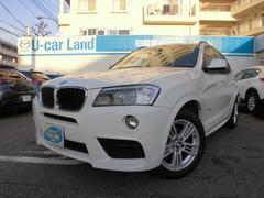 BMW X3xドライブ20d MスポーツPKG ディーゼルターボ 4WD