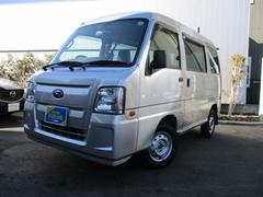 サンバーバン660 トランスポーター フラット荷室