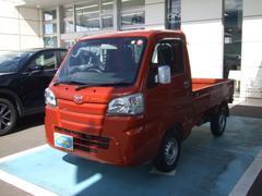 ハイゼットトラック標準車 4AT 4WD CDラジオ 当社下取り