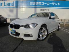 BMW320d Mスポーツ Mスポーツ