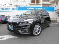 BMW218d ラグジュアリー