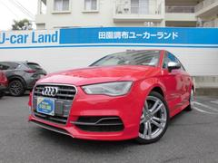 S3セダン2.0 4WD クワトロ